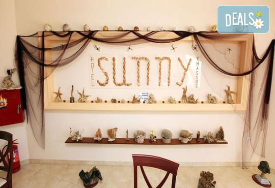Sunny Hotel 2* - снимка - 6