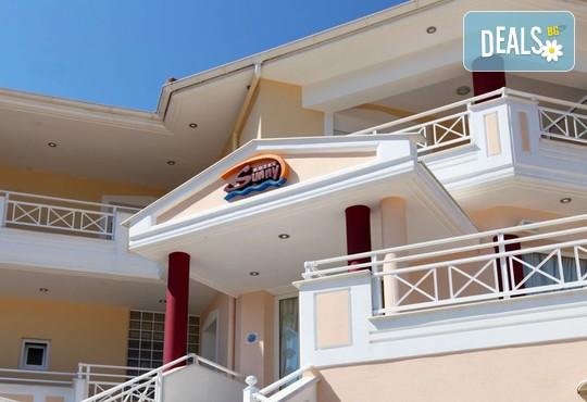 Sunny Hotel 2* - снимка - 1