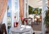 Molfetta Beach Hotel - thumb 15