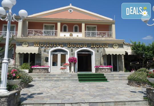 Molfetta Beach Hotel 3* - снимка - 2