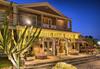 Molfetta Beach Hotel - thumb 3