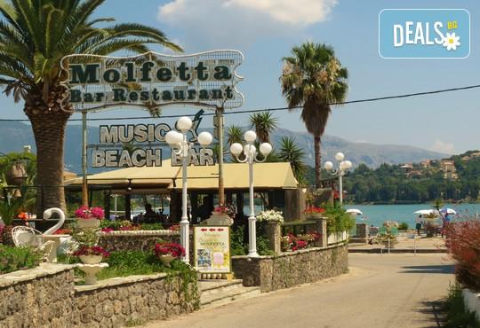 Molfetta Beach Hotel 3* - снимка - 23