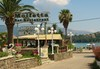 Molfetta Beach Hotel - thumb 23
