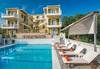 Orizontas Hotel - thumb 2