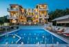 Orizontas Hotel - thumb 1