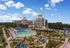 Самолетна почивка в Турция! 4 нощувки на човек на база Ultra all inclusive в Delphin Be Grand Resort 5*, Лара, Турска ривиера с двупосочен чартърен полет от София - thumb 1