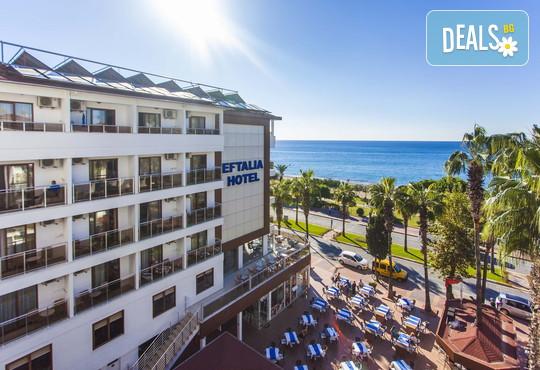 Eftalia Aytur Hotel 3* - снимка - 1
