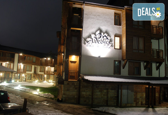 Апартхотел Адеона Ски & СПА 3* - снимка - 7