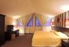 Зимен релакс в хотел Роял Парк 4*, Банско! 2, 3 или 5 нощувки на база All inclusive, ползване на закрит басейн, сауна и парна баня, безплатно за дете до 5.99г.! - thumb 6