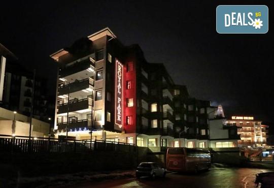 Хотел Роял Парк & Спа 4* - снимка - 2