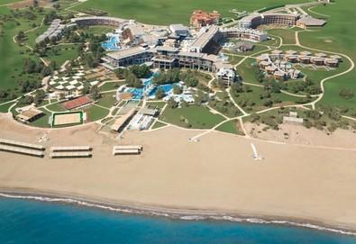 Самолетна почивка в Турция! 7 нощувки на човек на база All inclusive в Lykia World & Links  Golf 5*, Белек, Турска ривиера с двупосочен чартърен полет от Варна - Снимка