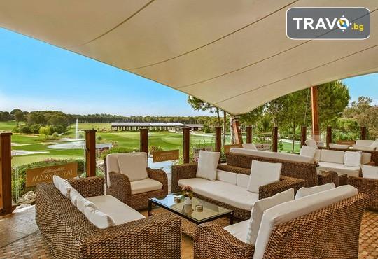 Maxx Royal Belek Golf Resort 5* - снимка - 24