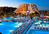 Самолетна почивка в Турция! 7 нощувки на човек на база Ultra all inclusive в Miracle Resort Hotel 5*, Анталия, Турска ривиера с двупосочен чартърен полет от Варна - thumb 2