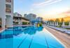 Royal Atlantis Spa & Resort - thumb 40