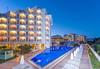 Royal Atlantis Spa & Resort - thumb 1