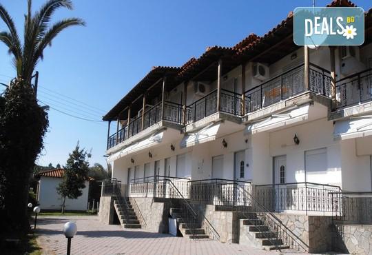 Porto Blue Studios - снимка - 3