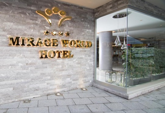 Mirage World Hotel 4* - снимка - 11
