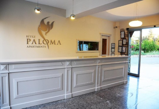 Paloma Family Club 3* - снимка - 4