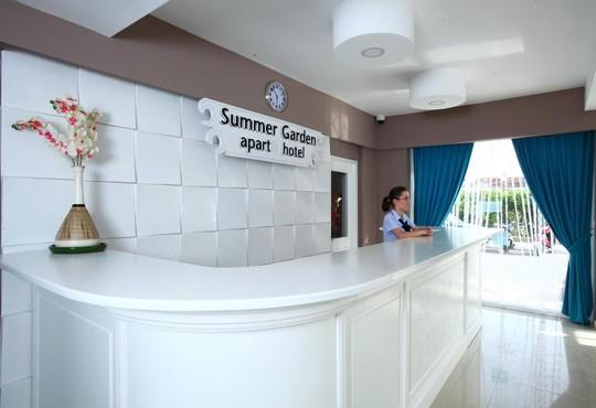 Summer Garden Hotel 3* - снимка - 2