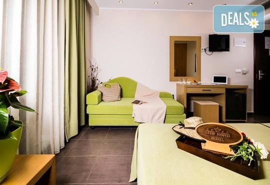 Notos Deluxe Suites - снимка - 11