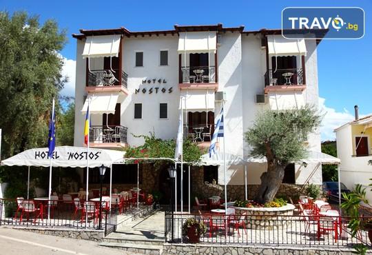 Nostos Hotel 2* - снимка - 3