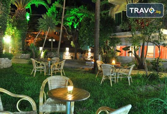 Ionian Paradise Hotel - снимка - 22