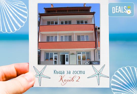 Къща за гости Колев 2 - снимка - 1
