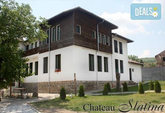 Хотел Шато Слатина - снимка - 3