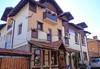 Старата Тонина къща - thumb 1
