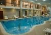 Почивка в Банско, Хотел Панорама Ризорт 4*: нощувка на база по избор, ползване на закрит басейн, джакузи, сауна, парна баня, релакс зона, фитнес, детски кът, Wi-Fi интернет, паркомясто, безплатно за дете до 14г.  - thumb 30