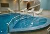 Релаксирайте в Хотел Панорама Ризорт и СПА 4*, Банско! Нощувка със закуска и вечеря, позлване на вътрешен басейн и релакс зона, безплатно за първо дете до 12.99 г. - thumb 26