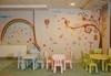 Релаксирайте в Хотел Панорама Ризорт и СПА 4*, Банско! Нощувка със закуска и вечеря, позлване на вътрешен басейн и релакс зона, безплатно за първо дете до 12.99 г. - thumb 36