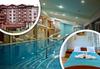 Почивка в Банско, Хотел Панорама Ризорт 4*: нощувка на база по избор, ползване на закрит басейн, джакузи, сауна, парна баня, релакс зона, фитнес, детски кът, Wi-Fi интернет, паркомясто, безплатно за дете до 14г.  - thumb 1