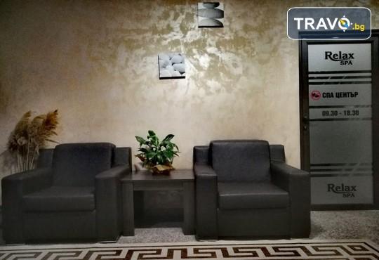 Хотел Релакс 3* - снимка - 13