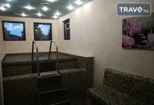 Хотел Релакс 3* - снимка - 19