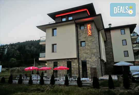 Хотел Релакс 3* - снимка - 4
