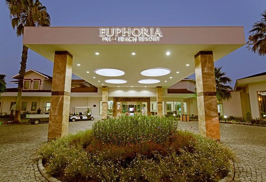 Euphoria Palm Beach Resort 5* - снимка - 9