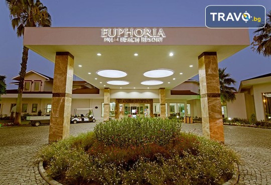 Euphoria Palm Beach Resort 5* - снимка - 2