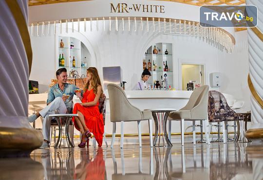 Raymar Hotels & Resorts 5* - снимка - 11