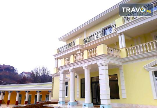 Хотел Алексион Палас - снимка - 3