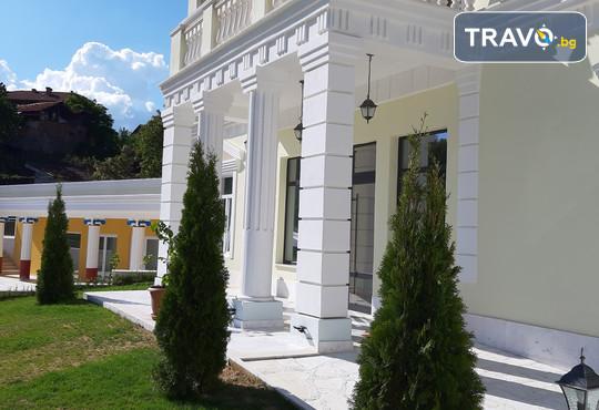Хотел Алексион Палас - снимка - 19