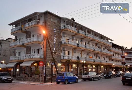 Atlantis Hotel 3* - снимка - 1