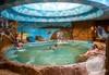 Самолетна почивка в Египет! 7 нощувки на човек на база All inclusive в Caribbean World Resort Soma Bay 5*, Хургада, Червено Море с двупосочен чартърен полет от София - thumb 18