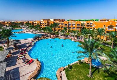 Самолетна почивка в Египет! 7 нощувки на човек на база All inclusive в Caribbean World Resort Soma Bay 5*, Хургада, Червено Море с двупосочен чартърен полет от София - Снимка