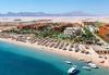 Самолетна почивка в Египет! 7 нощувки на човек на база All inclusive в Caribbean World Resort Soma Bay 5*, Хургада, Червено Море с двупосочен чартърен полет от София - thumb 31