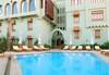 Ali Pasha Hotel - thumb 3