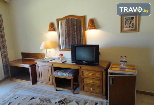 Imperial Shams Abu Soma Resort 5* - снимка - 6