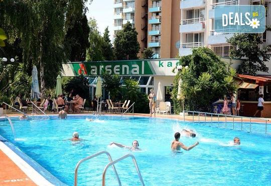 Хотел Арсенал 2* - снимка - 3