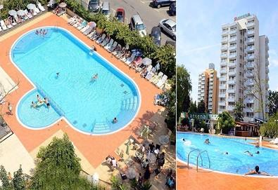 Промоционални цени за почивка в Хотел Арсенал 2* в Несебър! Нощувка на база All Inclusive, безплатно настаняване за дете до 5.99 г. - Снимка