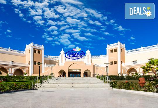 Jasmine Palace Resort 5* - снимка - 1